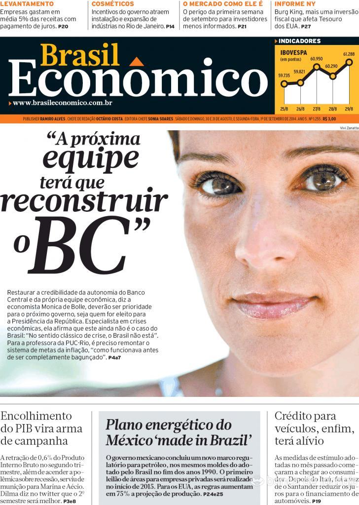 Brasil Econ�mico