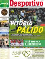 Desportivo de Guimarães - 2018-04-17