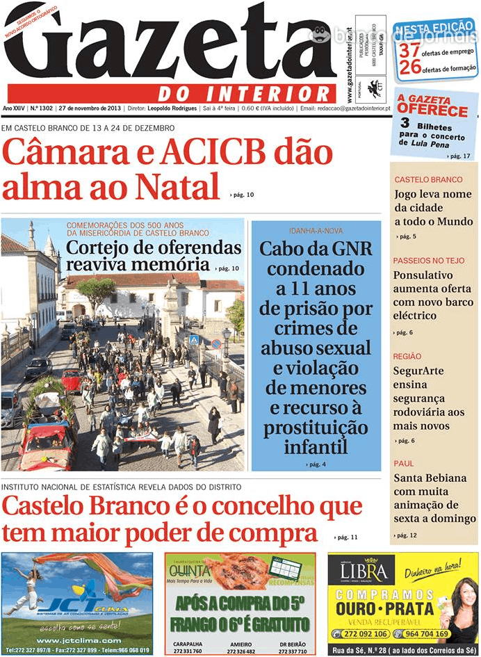 Gazeta do Interior