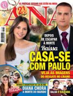 Ana - 2019-02-11