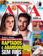 Ana - 2019-03-17