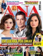 Ana - 2019-05-27