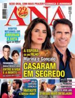 Ana - 2019-06-24