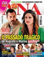 Ana - 2019-07-08