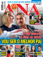 Ana - 2019-07-15