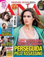 Ana - 2019-07-22