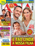 Ana - 2019-08-19