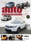 Auto Compra e Venda - 2014-04-16