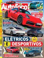 Auto Foco - 2020-08-20