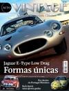 Auto Vintage - 2015-12-30