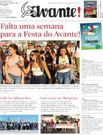 Avante! - 2017-08-24