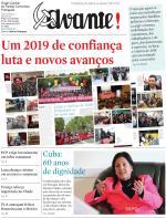 Avante! - 2019-01-02