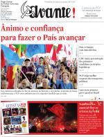 Avante! - 2019-06-06