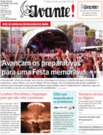 Avante! - 2019-08-08