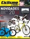 Ciclismo a Fundo - 2015-10-12