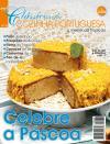 Clássicos da Cozinha Portuguesa  - 2014-03-17