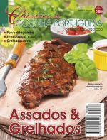 Clássicos da Cozinha Portuguesa  - 2018-05-15
