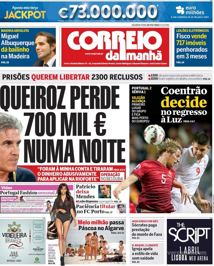 Capa dos Jornais + Extra Desporto. Correio da Manhã Jornal de Notícias 364202a58f46c