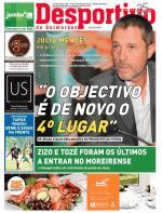 Desportivo de Guimarães - 2017-09-05