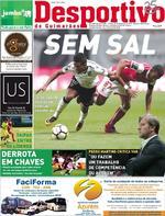 Desportivo de Guimarães - 2017-09-19