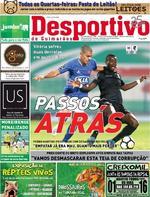 Desportivo de Guimarães - 2017-10-03