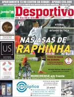 Desportivo de Guimarães - 2017-11-21