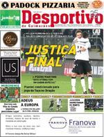 Desportivo de Guimarães - 2017-12-12