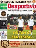 Desportivo de Guimarães - 2017-12-26