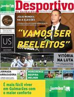 Desportivo de Guimarães - 2018-02-06