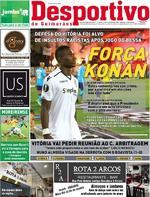 Desportivo de Guimarães - 2018-02-13
