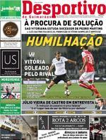 Desportivo de Guimarães - 2018-02-20