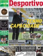 Desportivo de Guimarães - 2018-02-27