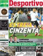 Desportivo de Guimarães - 2018-03-06
