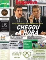 Desportivo de Guimarães - 2018-03-20