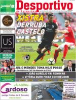 Desportivo de Guimarães - 2018-04-03