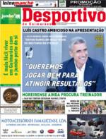Desportivo de Guimarães - 2018-05-22