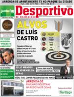 Desportivo de Guimarães - 2018-06-05
