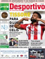 Desportivo de Guimarães - 2018-06-12