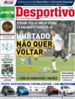 Desportivo de Guimarães - 2018-06-26