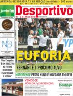 Desportivo de Guimarães - 2018-07-10