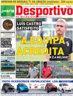 Desportivo de Guimarães - 2018-07-17