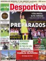 Desportivo de Guimarães - 2018-07-31
