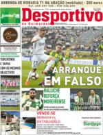 Desportivo de Guimarães - 2018-08-07