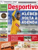 Desportivo de Guimarães - 2018-08-14