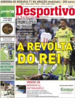 Desportivo de Guimarães - 2018-08-28