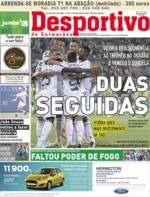 Desportivo de Guimarães - 2018-09-04