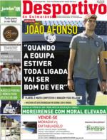 Desportivo de Guimarães - 2018-09-18
