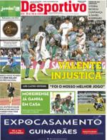 Desportivo de Guimarães - 2018-10-02