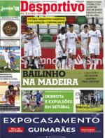 Desportivo de Guimarães - 2018-10-09