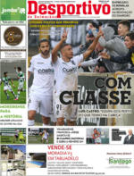 Desportivo de Guimarães - 2018-11-13
